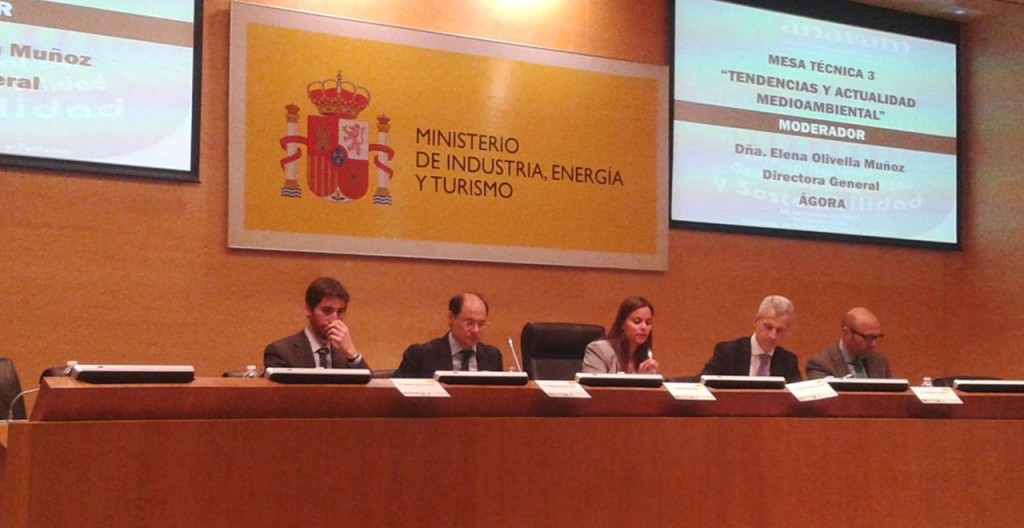 XII Foro Nacional de Gestión Ambiental, Calidad y Sostenibilidad
